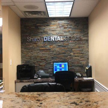 Sharon Dental Group Office Recep area
